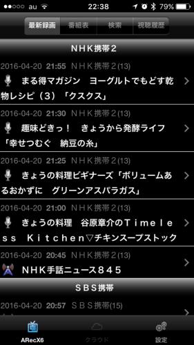 ARecX6_3