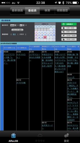 ARecX6_4