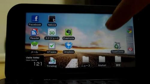 IS01のデスクトップをADW.Launcherでカスタマイズ