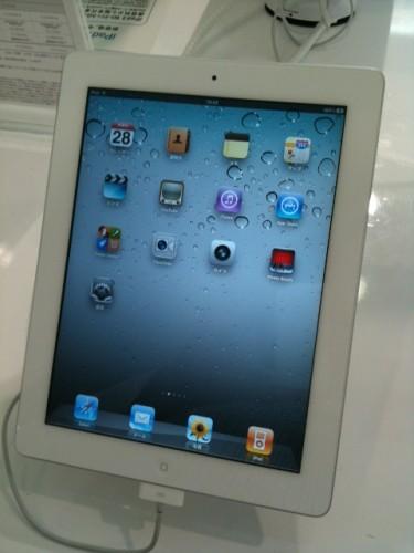iPad2とiPhone4のホワイト!