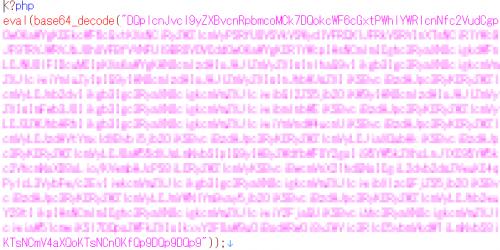 hetemlのサイト改竄への対処法メモ